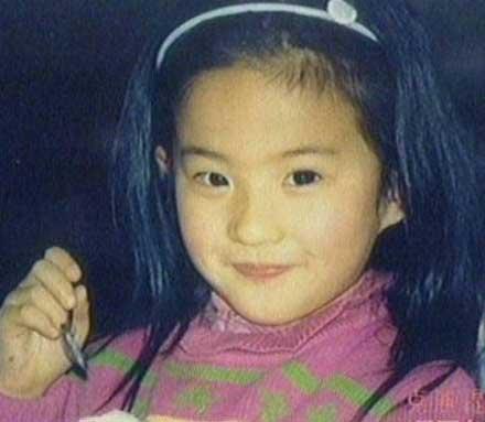 刘亦菲小时候的珍贵照片